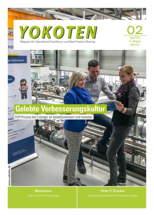 Yokoten 2019/02 - Print + Digital